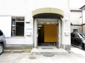YOMA日本語学院